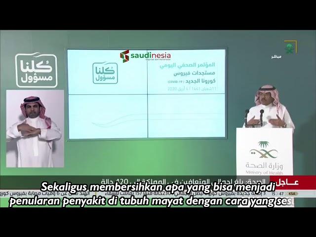 Video: Bagaimana Jenazah Terinfeksi Corona Diperlakukan di Arab Saudi