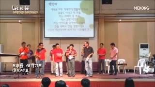 preview picture of video '태국 치앙마이 제3한인교회 렛잇비 너럭바위'