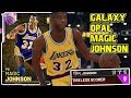 GALAXY OPAL MAGIC JOHNSON GAMEPLAY! THE BEST PG OF ALL TIME! NBA 2k19 MyTEAM