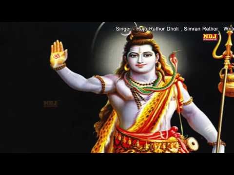 2017 New Haryanvi Song Sawan Ki Masti Bhole Baba Song सावन की