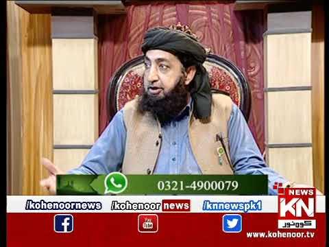Istakhara 31 March 2020 | Kohenoor News Pakistan