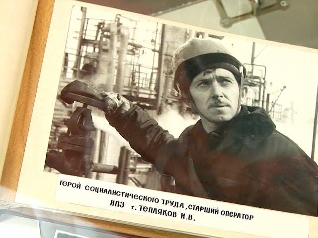 История Ангарска в экспонатах