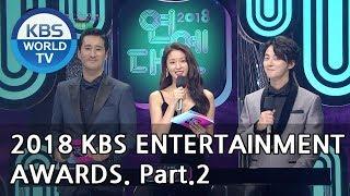 2018 KBS Entertainment Awards I 2018 KBS 연예대상 - Part.2 [ENG/CHN/2018.12.28]