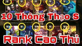 [Gcaothu] Đội hình Full Thông Thạo S bị Sơn Tùng M-TP đánh te tua trong trận Rank Cao Thủ