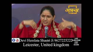 Swami Vivekand Ji By Devi Hemlata Shastri Ji CONT....9627225222.....9084888877
