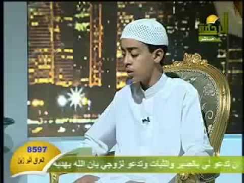 سورة الرحمن – القارئ محمود حجازي