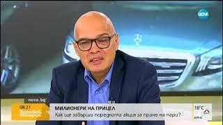 Безлов: Арестите на бизнесмени изглеждат като поредица - Здравей, България (10.09.2018г.)