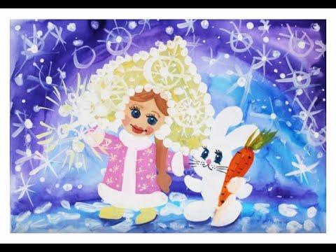 Как нарисовать Снегурочку поэтапно. Видео уроки рисования для детей 5, 6, 7, 8 лет