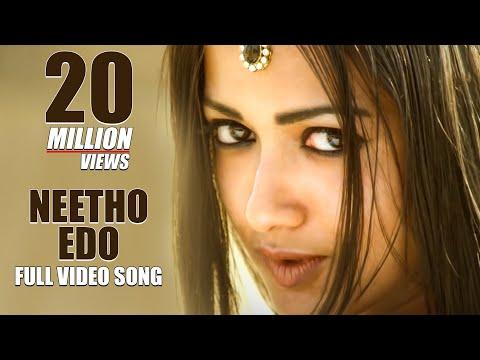 Download Paisa Songs || Neetho Edo - Nani, Catherine Tresa HD Video