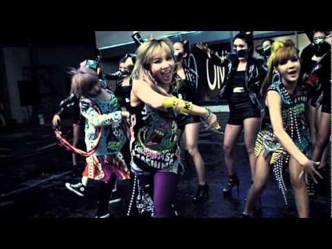 2NE1 - UGLY (Jap. Version)