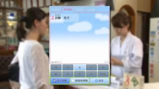 個人情報に配慮したクラウドシステムを用いた、電子お薬手帳サービスharmo(ハルモ)