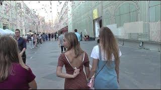 Уличные музыканты и открытый лифчик! Москва, Никольская улица (август 2018)!