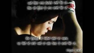 pyar nasiba naal milda jaroor by gagan.avi - YouTube