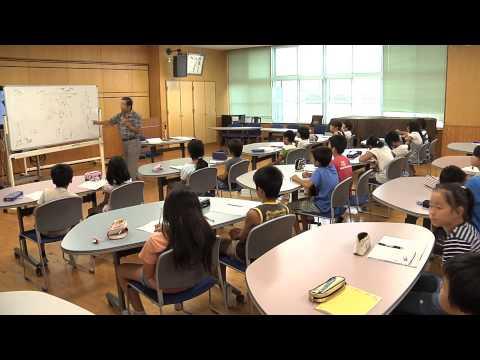 Minami Elementary School
