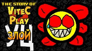 ЗЛОЙ УЦ ► The Binding of Isaac: Afterbirth+ |75| The Story of Vitec Play mod