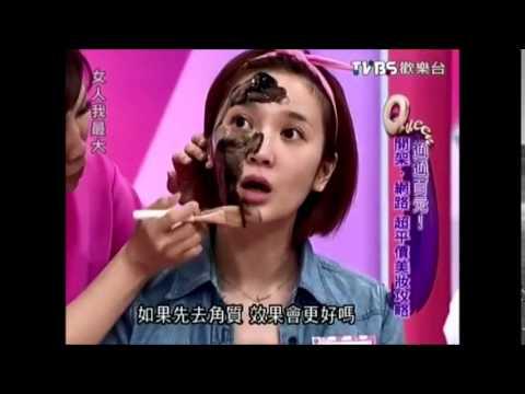 Face mask na may hydroquinone