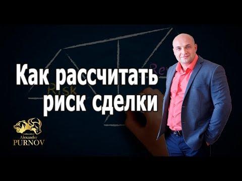 Брокеры торгующие дубайскими контрактами