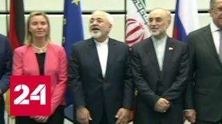 Иран vs США: реакция мира на ядерный конфликт - Россия 24