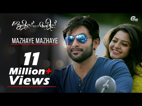 James And Alice | Mazhaye Mazhaye HD Song Video | Prithviraj Sukumaran, Vedhika | Official
