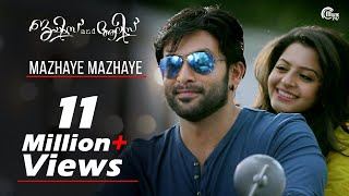 Mazhaye Mazhaye Official Song Video