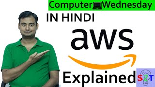 Amazon Web Services {AWS} Explained In HINDI {Computer Wednesday}