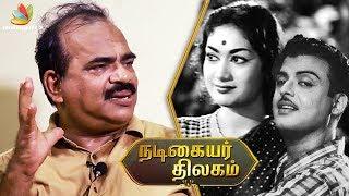 Gambar cover Savithri could have been saved by Gemini Ganesan : Nanjil Sampath Interview | RJ Balaji, LKG Movie