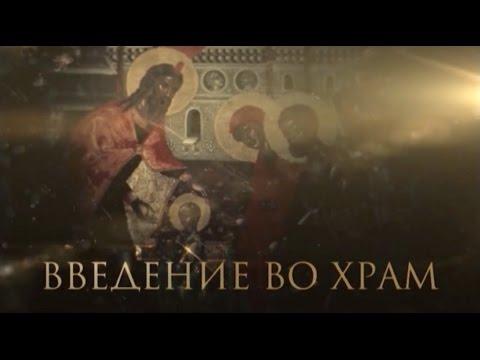Москва храм всех скорбящих радосте