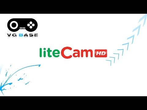 liteCam Game: 100 FPS Game Capture
