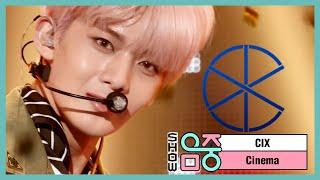 [쇼! 음악중심] 씨아이엑스 - 시네마 (CIX - Cinema), MBC 210206 방송