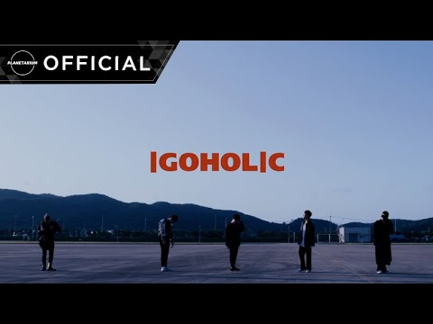 "Planetarium Record (PLT) - ""Igoholic"" MV"