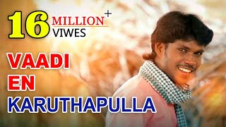 VAADI EN KARUTHA PULLA - High Quality Mp3 VIDEO SONG