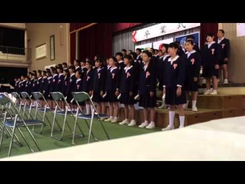 平成26年度柁城小学校卒業式4
