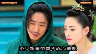 #226【谷阿莫】12分鐘看完18小時的網劇《太子妃升職記》