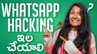 Whatsapp Hacking    How to Hack Whatsapp