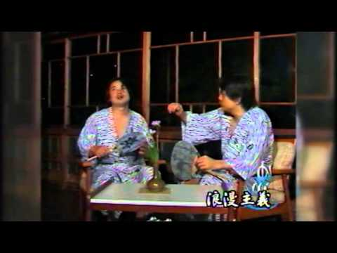 竹内睦泰×福田清盛 ゆ煙り文学史 #03 浪漫主義