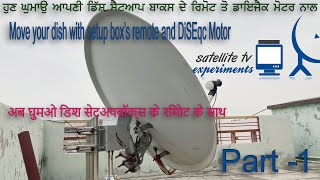 DiSEqc Motor (motorised dish) move your dish automatically according to channel (Part 1)
