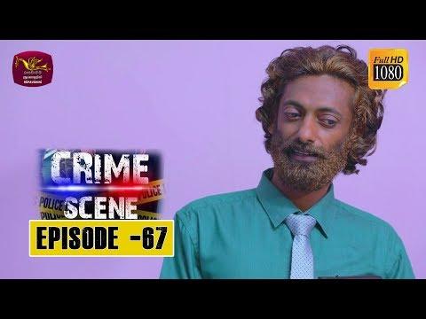 Crime Scene - ක්රයිම් සීන්   Episode -67   2019-02-20   Rupavahini TeleDrama