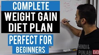 Full day Diet Plan to GAIN WEIGHT for Beginners! (Hindi / Punjabi)