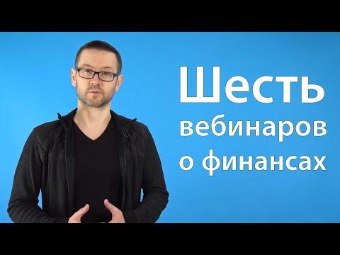 Видео опционы курсы