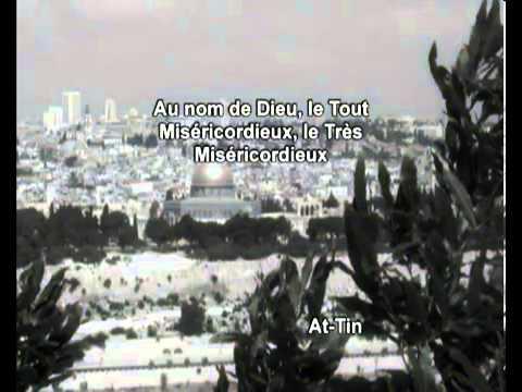 Sourate La figuier <br>(At Tin) - Cheik / Mahmoud El Banna -