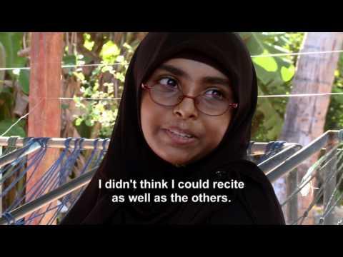 HBO Documentary Films: Summer Series - Koran By Heart (HBO Docs)