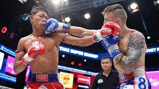FULL | Muay Thai Super Champ | 19/05/62 | ช่อง8 มวยไทยซุปเปอร์แชมป์