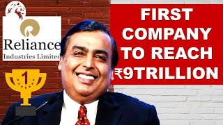 RELIANCE Q2 RESULTS | RELIANCE SHARE PRICE TARGET | RELIANCE SHARE ANALYSIS