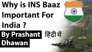 Why is INS Baaz Important for India? Current Affairs 2019 #UPSC
