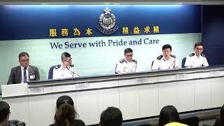 【直播】8月12日下午3時半 香港警方記者會