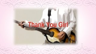 Thank You Girl - The Beatles karaoke cover