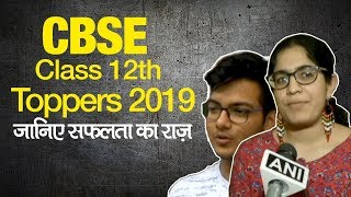 CBSE Toppers 2019: Meet Class 12 Toppers Who Topped The CBSE Exam 2019 Here