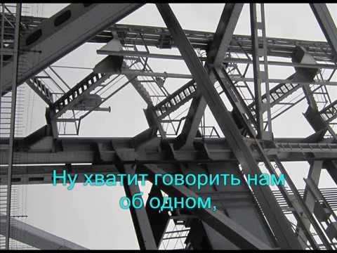 BTS Silver spoon Baepsae с русским переводом