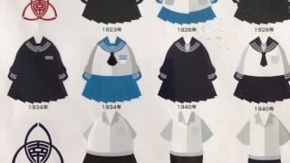 日本時代台南女中的學生穿怎樣制服、上什麼樣的課?