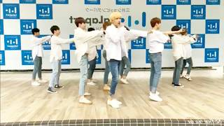UP10TION (업텐션) - So Beautiful | Dance Mirrored